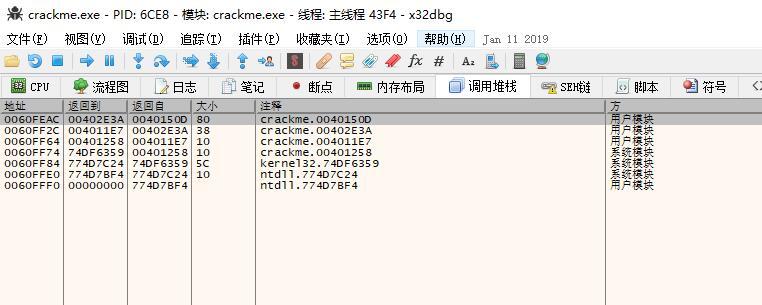 执行到用户代码.jpg