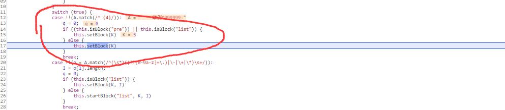 typecho修改markdwon经验总结(二)6.png