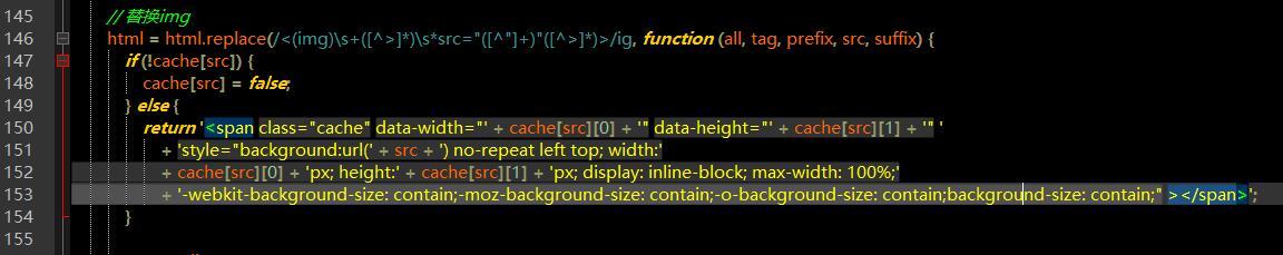 typecho修改自带markdown解决列表乱序(二)3.png