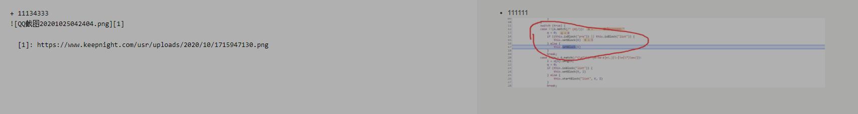 typecho修改markdwon经验总结(二)1.png