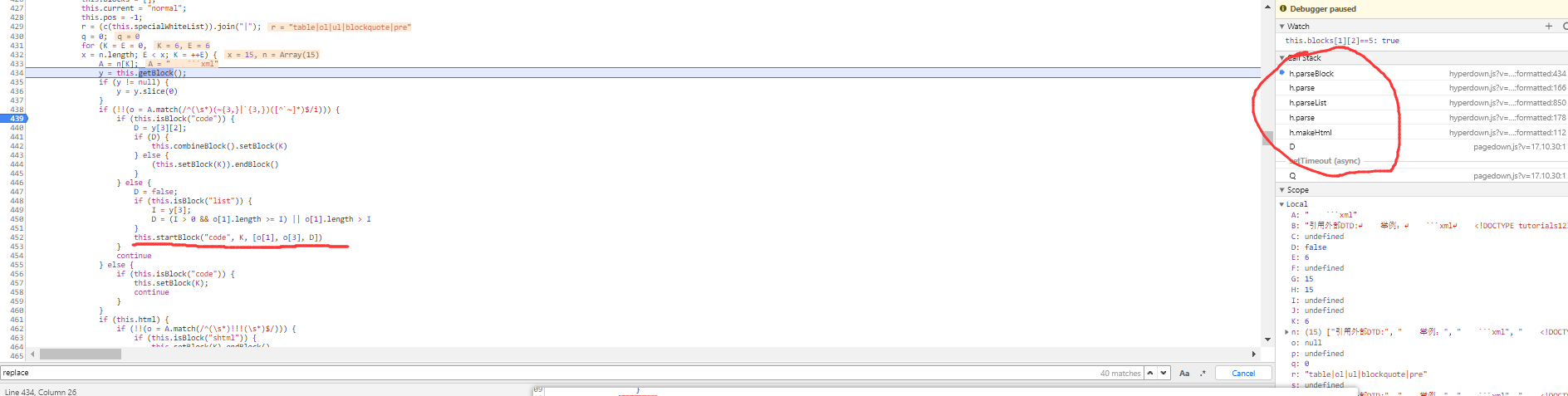 typecho修改markdwon经验总结(二)5.png