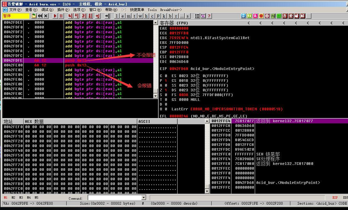 可执行文件无法定位数据.jpg