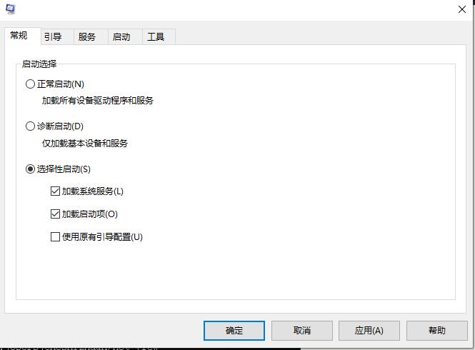 windows命令.png